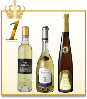 貴腐ワイン・アイスワイン ランキング1位