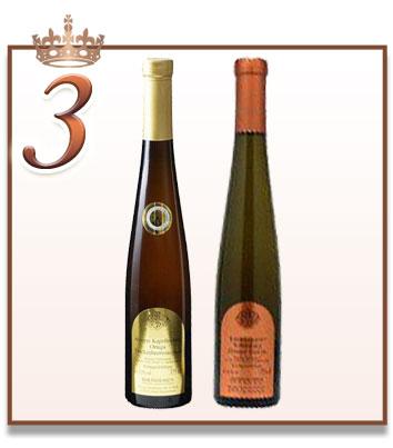 貴腐ワイン・アイスワイン ランキング3位