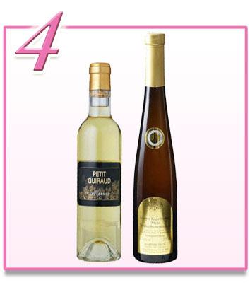 貴腐ワイン・アイスワイン ランキング4位